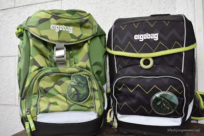 Ergobag Pack oder Cubo
